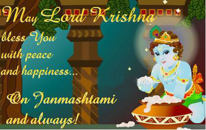 Happy Dahi Handi Greeting Cards Ecard Image Picture with best Wishes (5)