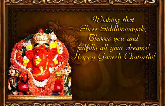 Ganesh images with good morning - bhotechaur picture ruhan