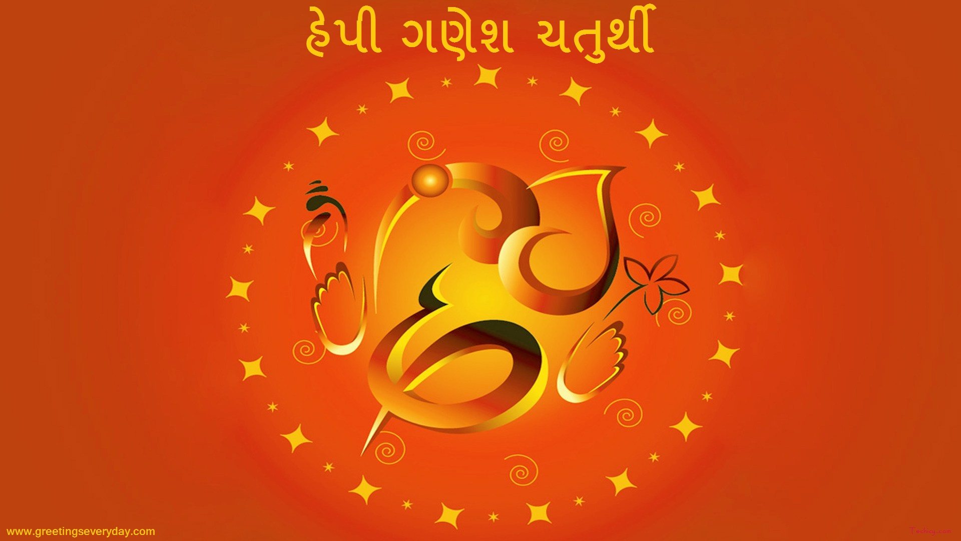 Vinayaka ganesh chaturthi advance wishes greeting card image vinayaka ganesh chaturthi greeting cards ecards images pictures photos in gujarati m4hsunfo