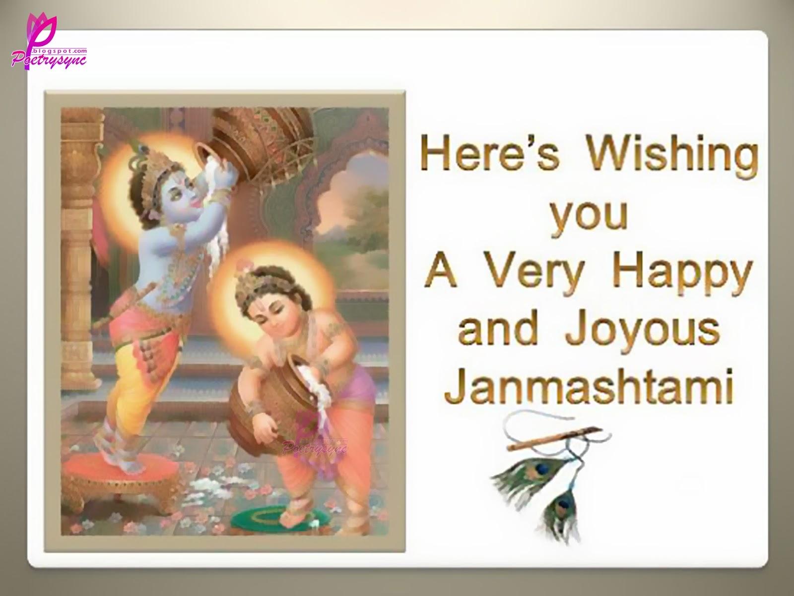 Happy Krishna Janmashtami Photos