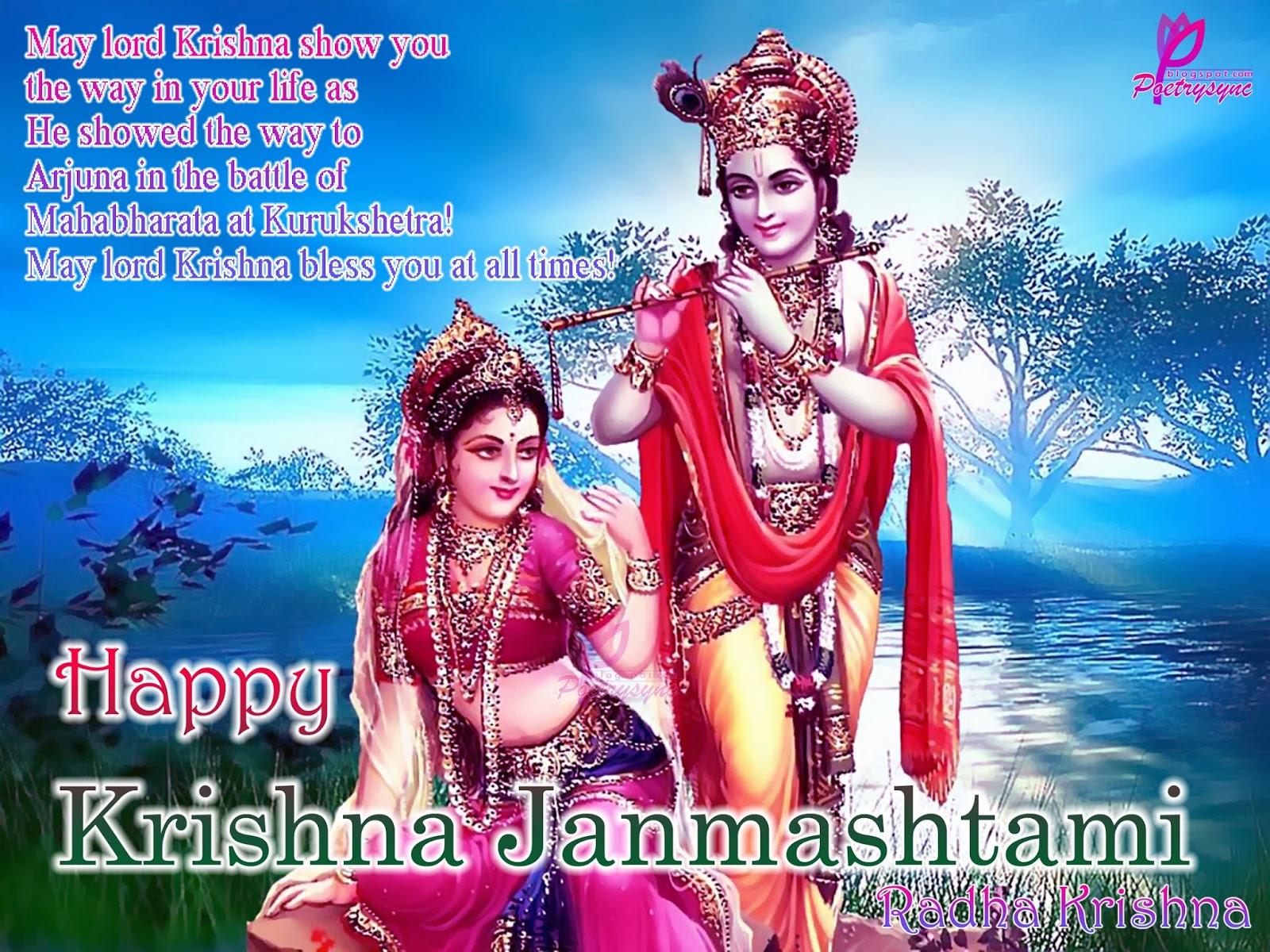Download Krishna Janmashtami Animated Greetings Cards & Ecards