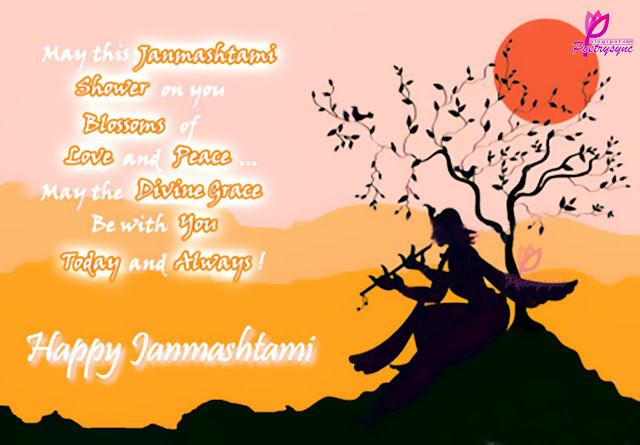 Happy Krishna Janmashtami Animated Greetings Images & Pictures