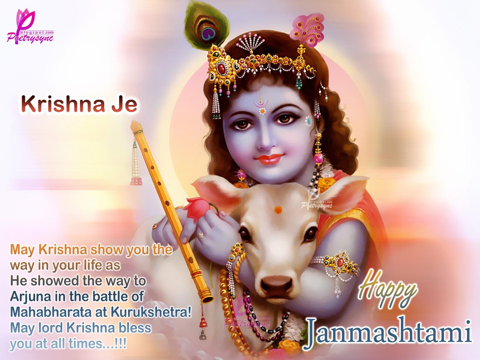 Happy Krishna Janmashtami Greetings Cards in english