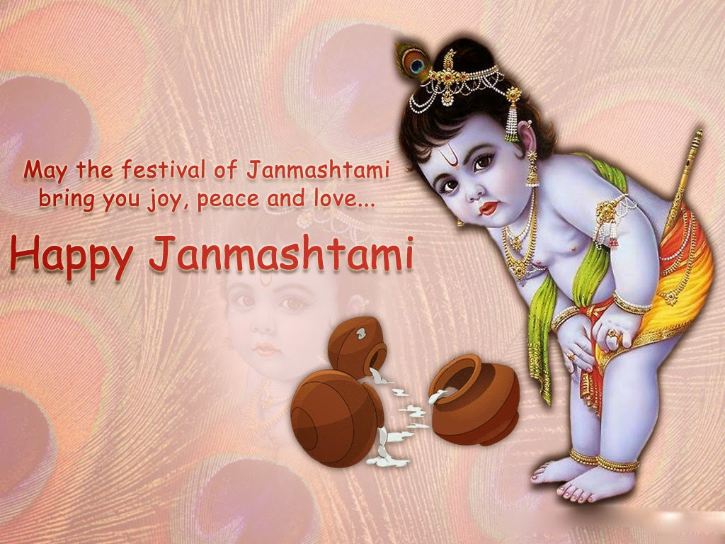 Happy Krishna Janmashtami Greetings Cards