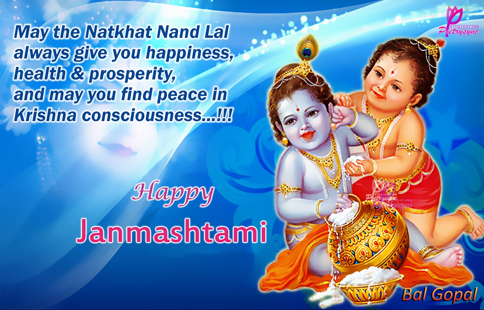 Happy Krishna Janmashtami Greetings Cards Images Photos Pic In English