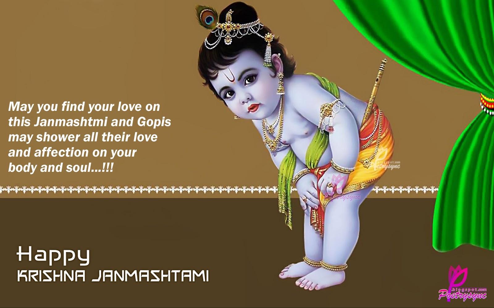 happy Krishna Janmashtami images in english