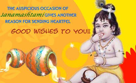 happy Krishna Janmashtami pictures