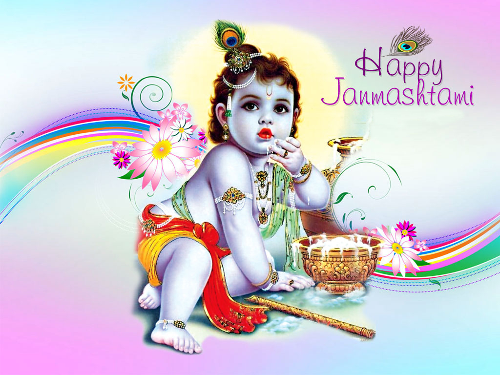 Happy Krishna Janmashtami Messages, SMS & Short Text in Marathi