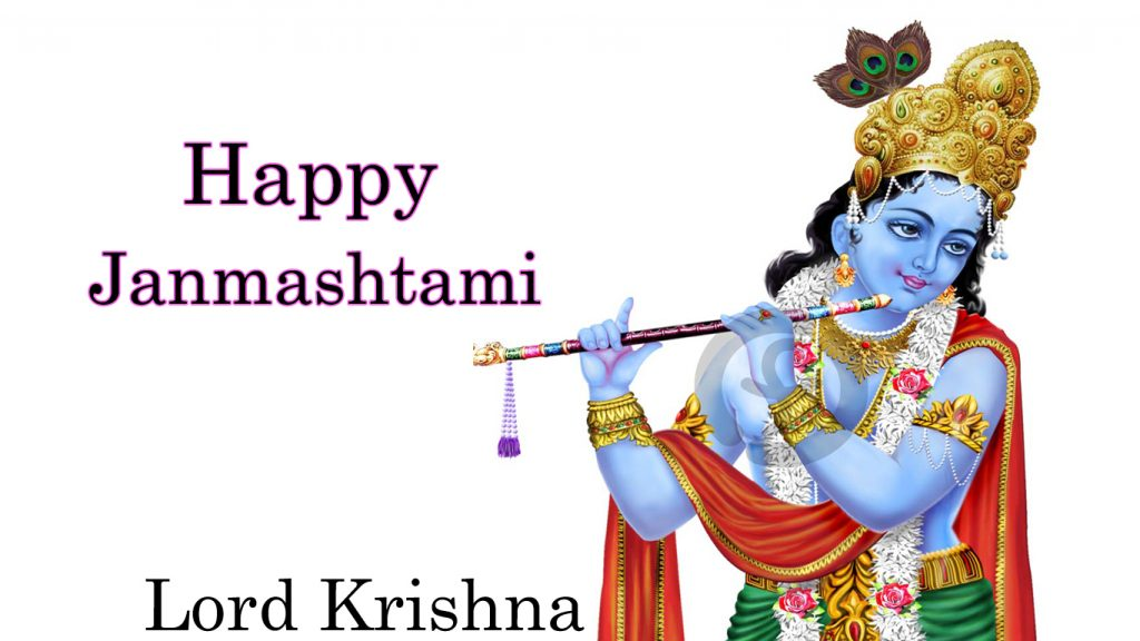 Download Happy Janmashtami 2016 HD Cover Images For Facebook & Google+