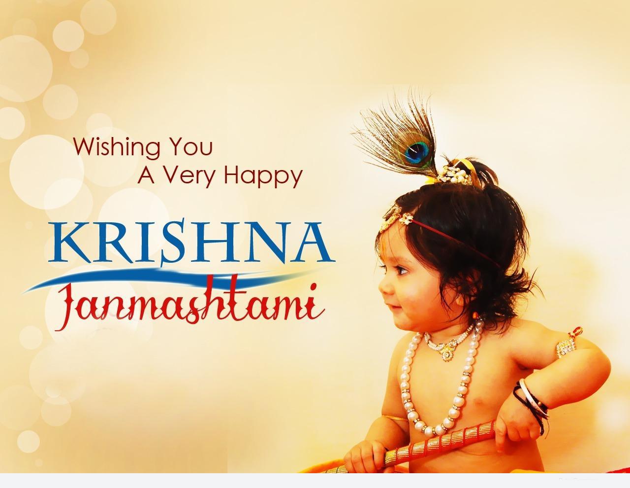 Happy Krishna Janmashtami HD Images With Best Wishes