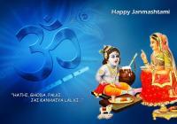 Krishna Janmashtami 2016 Live Telecast Streaming in Mathura Vrindavan Dwarka