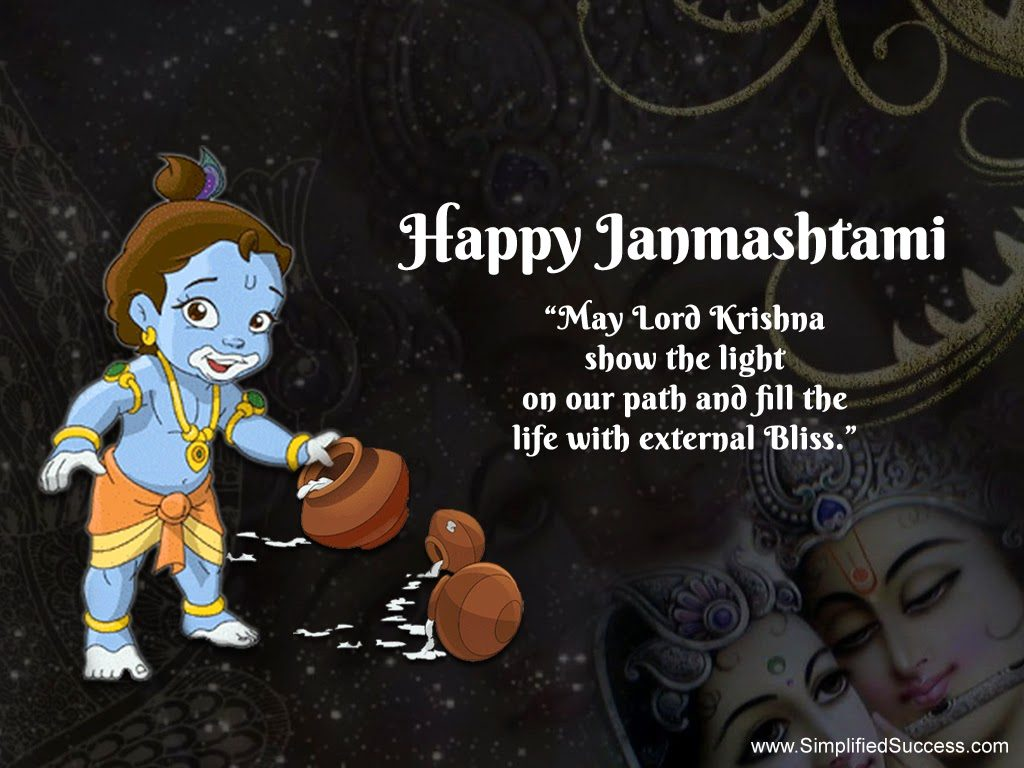 Happy Krishna Janmashtami 2017 Funny Best Wishes Songs Videos