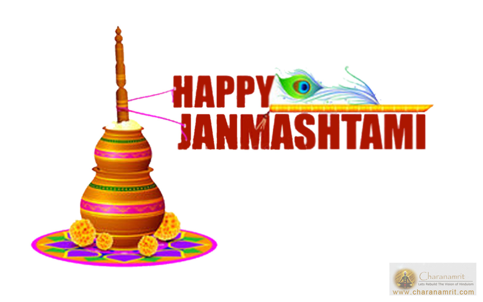 Happy Krishna Janmashtami 2016 WhatsApp & Facebook Status in Marathi
