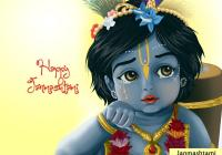 Happy Krishna Janmashtami HD Wallpapers & Images With Best Wishes