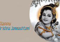 Happy Krishna Janmashtami MP3 Dj Songs Bhajan HD Videos Download