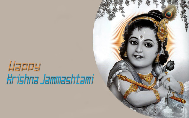 Happy Krishna Janmashtami 2017 Special Full Song