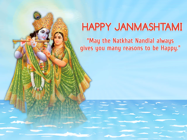 Download Happy Krishna Janmashtami Wishes Pictures for WhatsApp