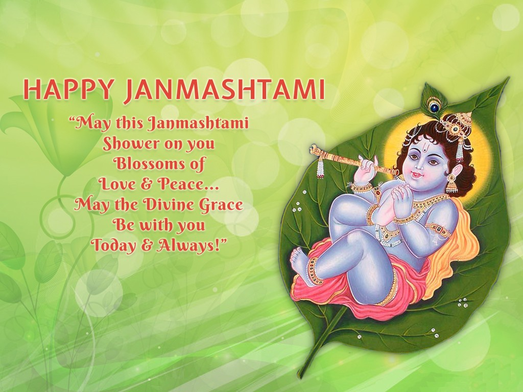 Krishna Jayanti Gokul Ashtami Shayari Status Messages Quotes With