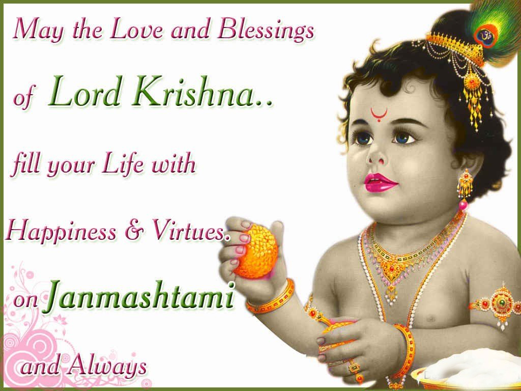 Download Happy Krishna Janmashtami Wishes Images for Facebook
