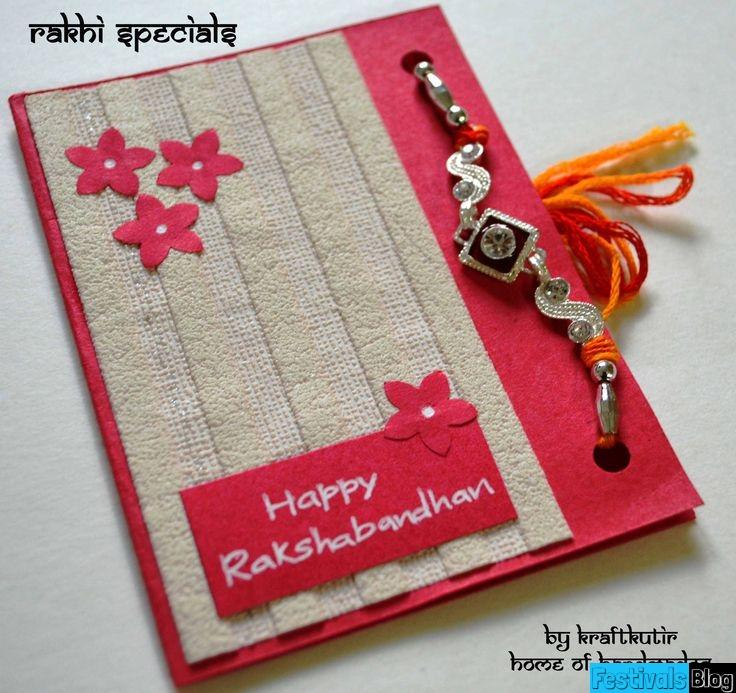 Raksha Bandhan 2018 Special Gift Cards