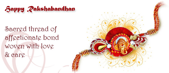 Happy Raksha Bandhan 2016 Special Gift Cards & Gift Ideas for Sisters (5)