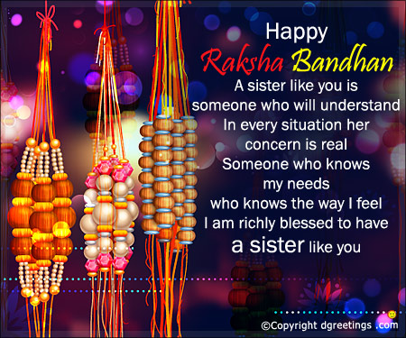 Happy Raksha Bandhan Pictures & Photos in English