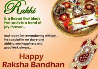 Download Raksha Bandhan Pictures & Photos in English