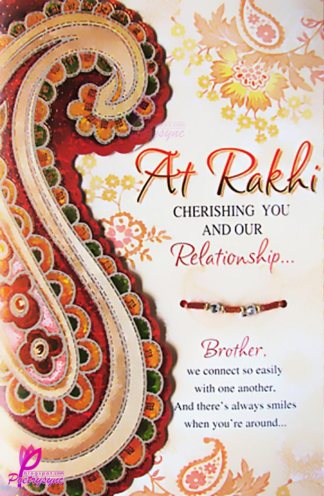 Rakhi Festival Quotes Brother: {2018}* Raksha Bandhan Greetings Card Images Pictures