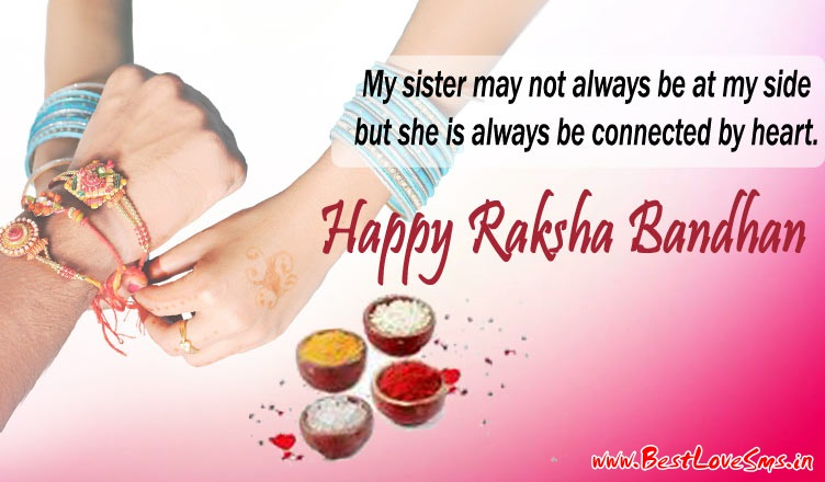 Happy Raksha Bandhan Messages & Short Text in English For Facebook & WhatsApp