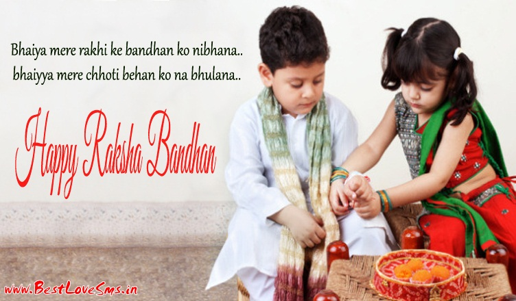 Happy Raksha Bandhan Messages & Short Text in English