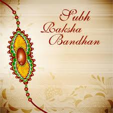 Happy Raksha Bandhan WhatsApp Dp & Facebook Profile Picture (6)