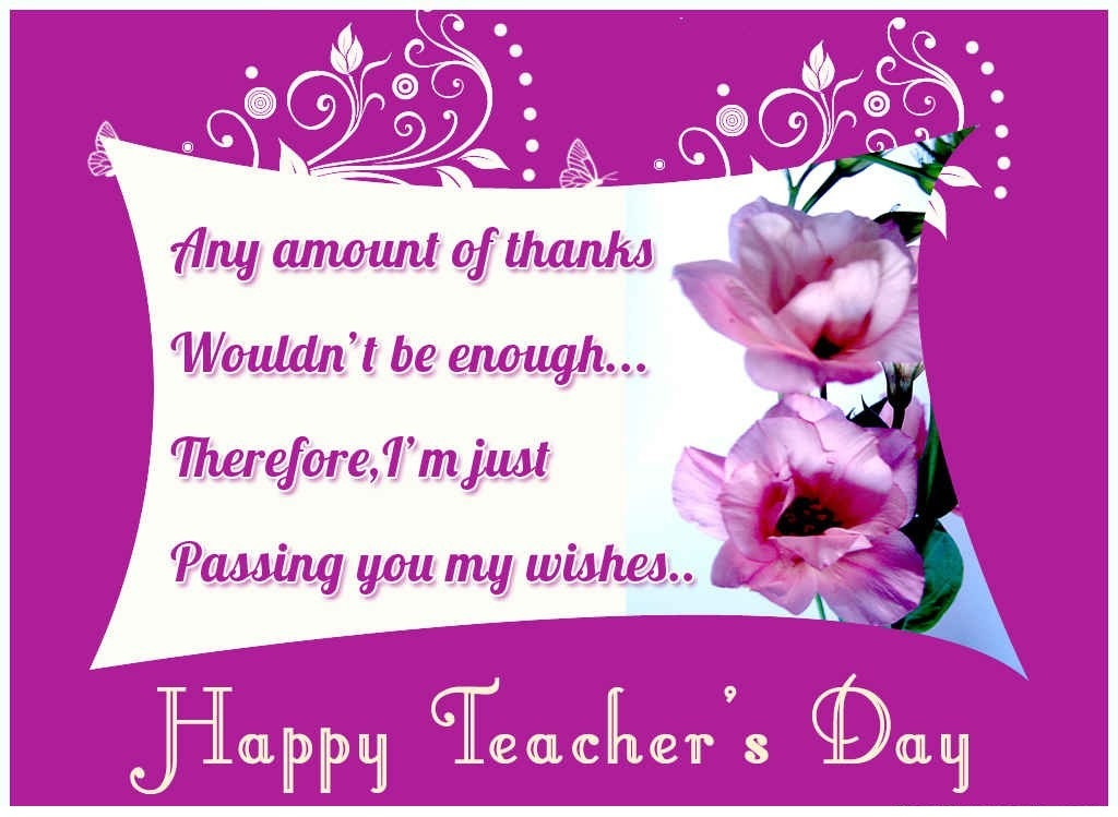 teacher's day greeting cards, ecards, animated with best wishes, Greeting card