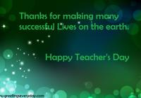 Teacher's Day Advance Wishes WhatsApp Status Message SMS & Quotes