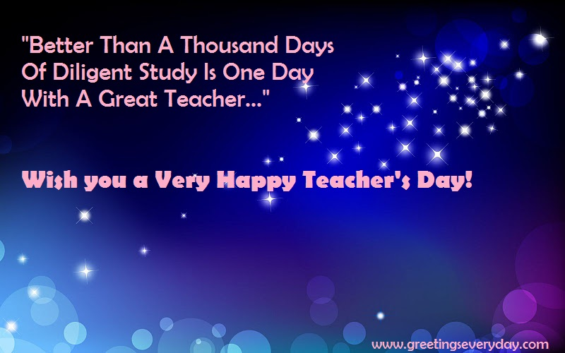 Teacher s day speech essays in tamil Coursework Sample - August 2019