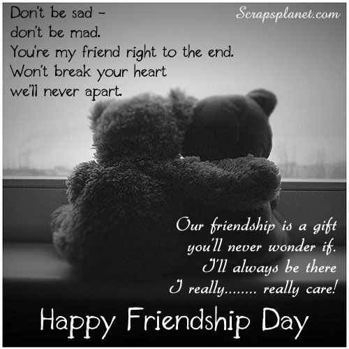 Friendship Day 2018 Quotes For Best Friend, Crush, GF / BF