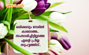 Friendship Day Quotes Images In Malayalam Best Wallpapers Cloud