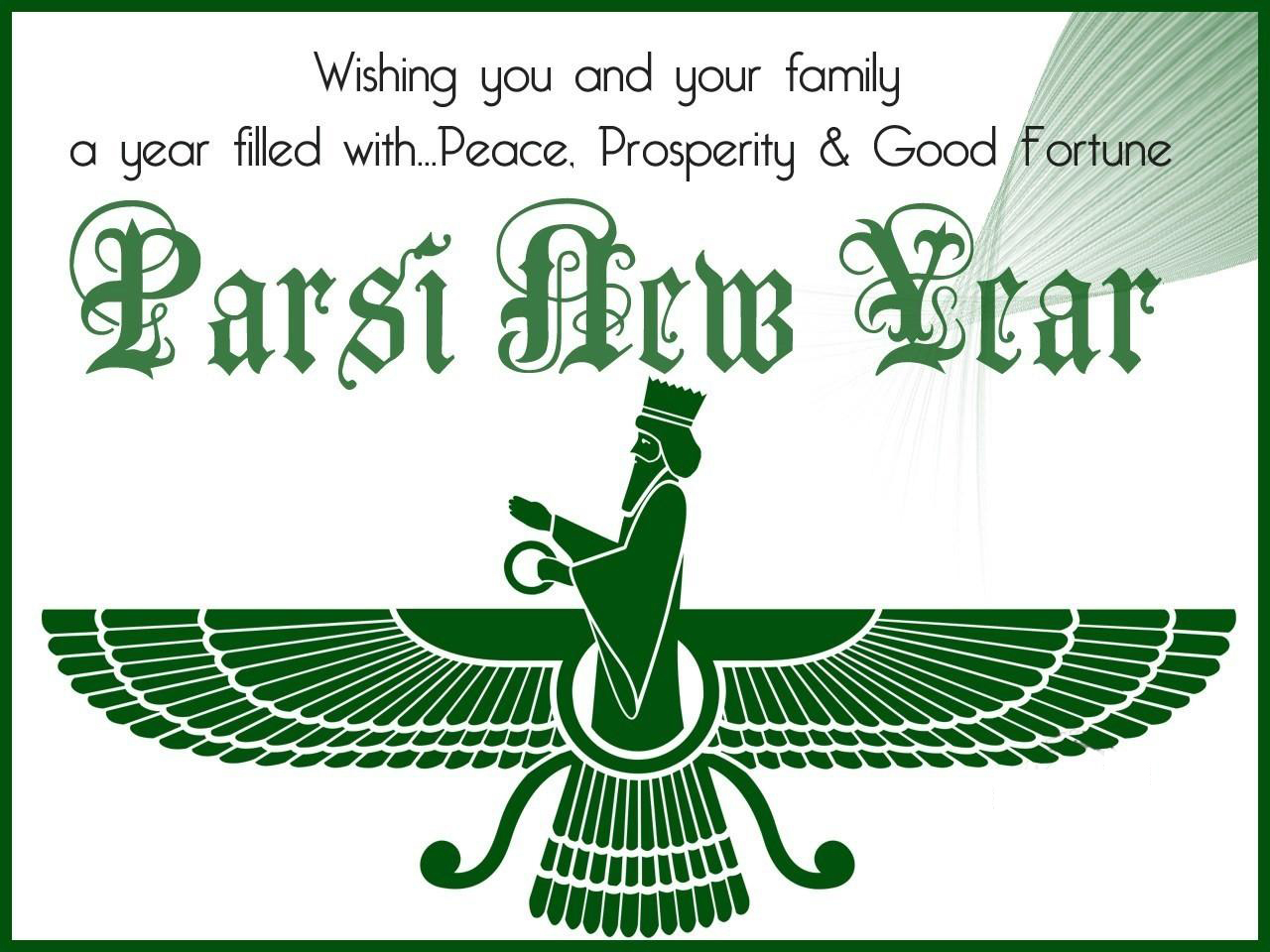 Pateti happy parsinavroz new year 2016 greetings cards images pic pateti happy parsi navroz new year 2016 greetings cards images pictures 1 kristyandbryce Choice Image