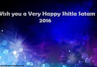 Shitla Satam Message SMS Status Poem Shayari Quotes With Best Wishes