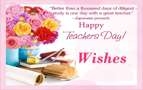Happy Teachers Day 2017 Video Songs MP3 For WhatsApp In