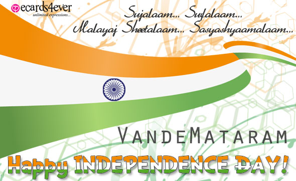 happy 70th Independence Swatantrata day greetings