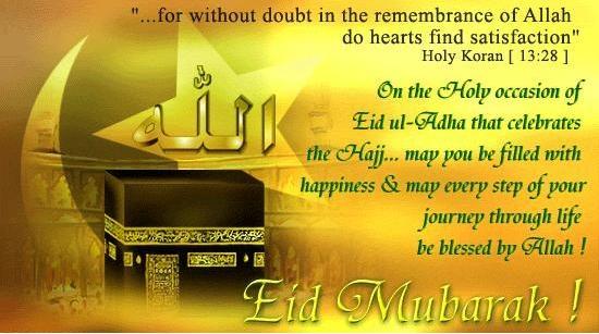 Bakra Eid Al Adha Mubarak Wishes Greeting Card & Ecard in English