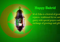 Bakra Eid/ Al Adha Zuha Advance Wishes Greeting Card Image & Picture