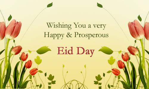 Download Happy Eid Al Adha Mubarak Greeting Cards & Ecards in English