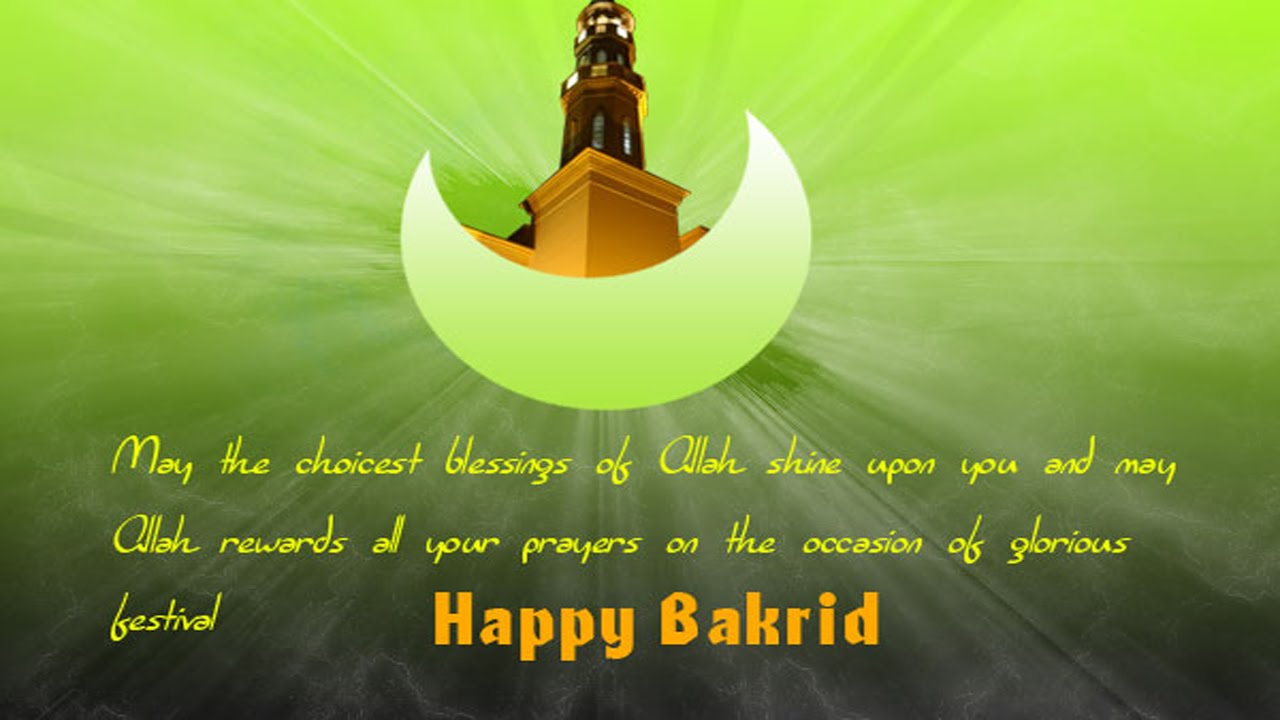 Bakra Eid Al Adha Zuha Bakrid Mubarak HD Wallpaper