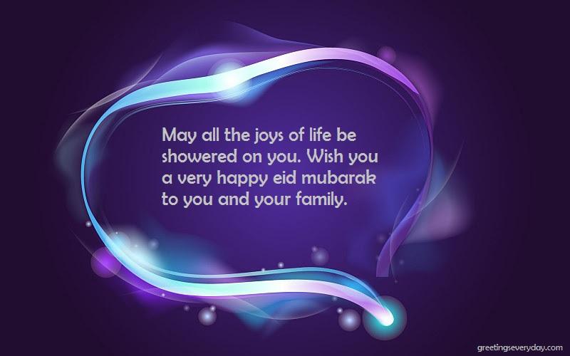 Bakra eid al adha zuha wishes whatsapp status sms message in english bakra eid al adha zuha wishes whatsapp status sms message in english m4hsunfo