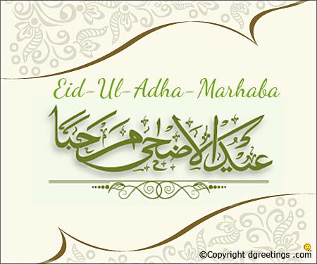 Best Bakra/ Eid Al Adha Mubarak Wishes Greeting Cards & Ecards 2016 in English