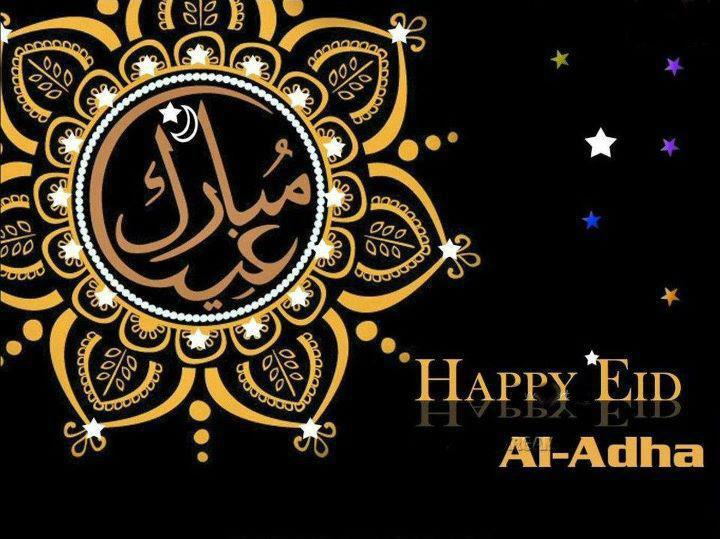 Download Bakra/ Eid Al Adha Zuha/ Bakrid Mubarak HD Images