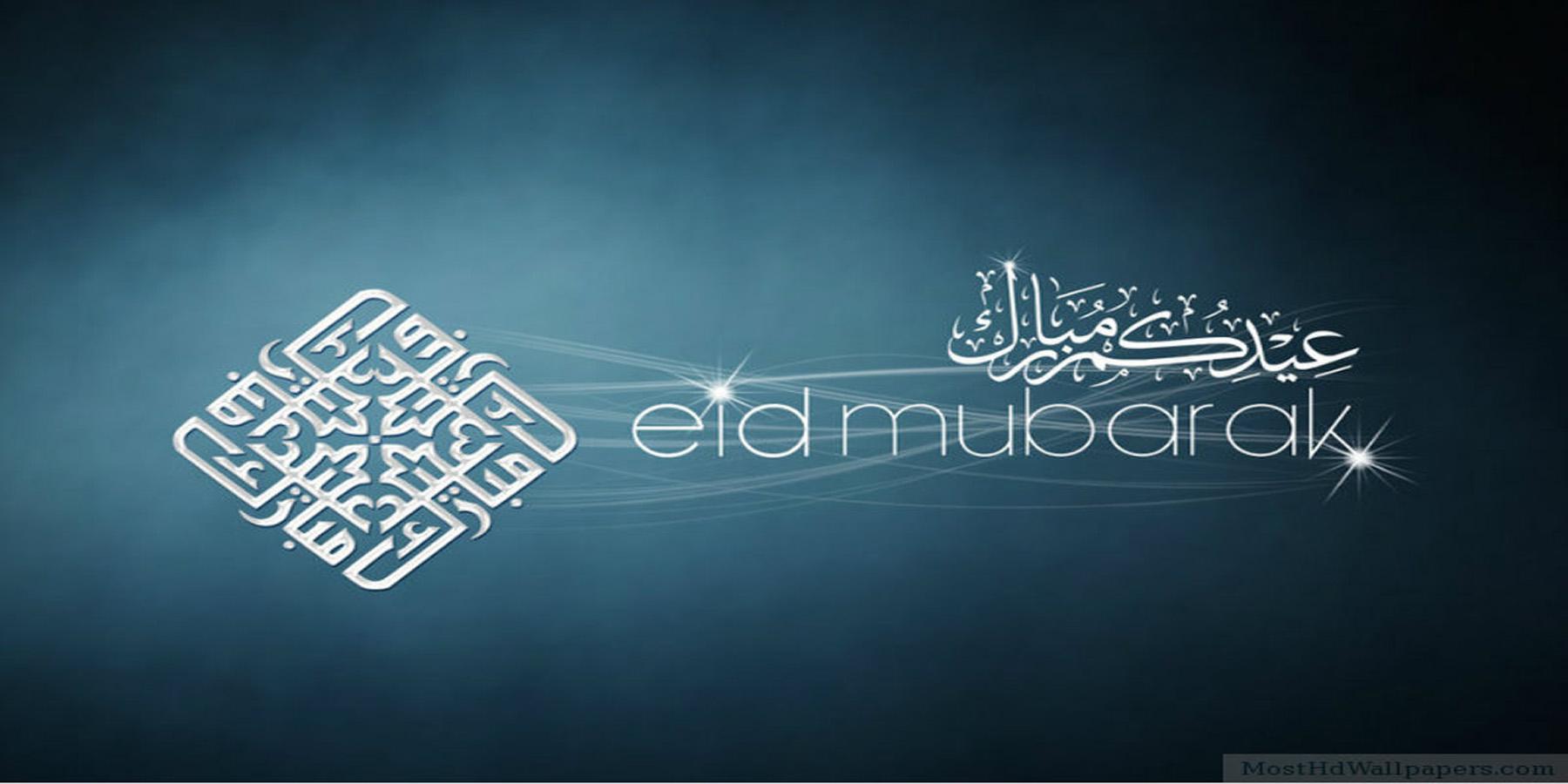 Download Bakra Eid Al Adha Zuha Bakrid Mubarak HD Pictures