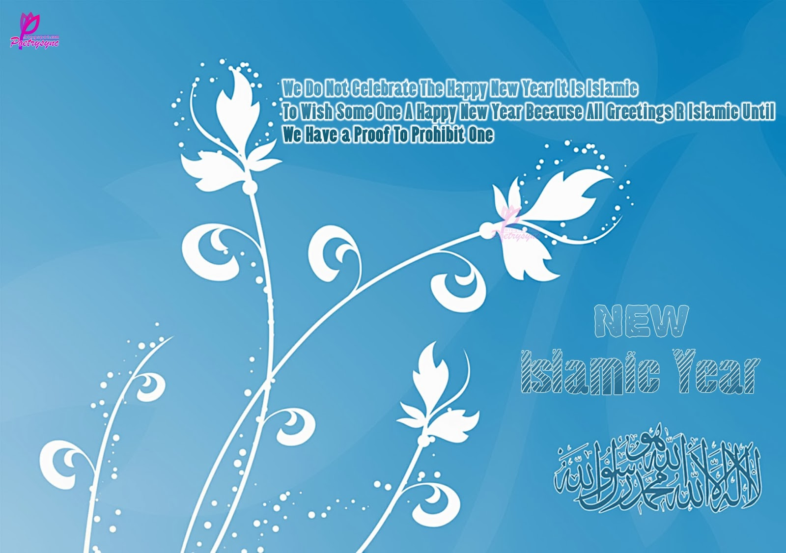 Happy Islamic New Year 2017 Greeting Cards Ecards Images