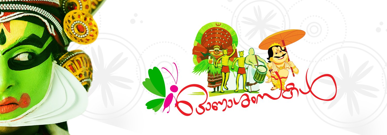 Happy Onam 2017 Facebook Google Plus Cover Picture Banners